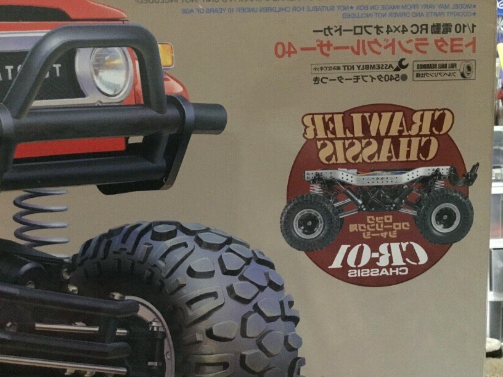 Tamiya Toyota Land Cruiser Rock Crawler RC Off #58405