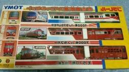 TOMY Nagoya Railway Special Set Plarail Train model Electric