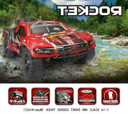 REMO 2.4G 4WD 1/16 RC Truck Car 50km/h Waterproof Brushed Sh